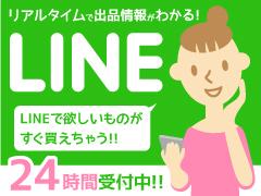 LINE Registration