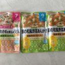 日本のベビーフード
