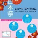 4/15(日)日本祭を開催します at JAPANEASY★