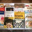 日本語絵本 美品 $8