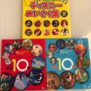 日本語絵本 ディズニー