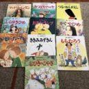 ハードカバー 童話絵本 10冊セット