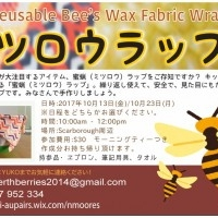 Bees wax wrapの講座のお知らせです
