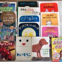 日本語絵本 $3