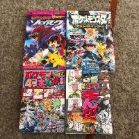 ポケモン漫画本4冊セット