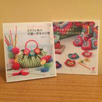 鍵編み 小物の本