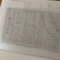 ソーイングBook